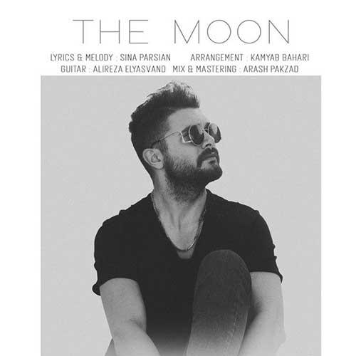آهنگ جدید سینا پارسیان به نام ماه