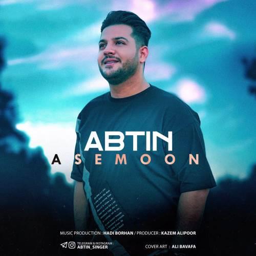 آهنگ جدید آبتین به نام آسمون