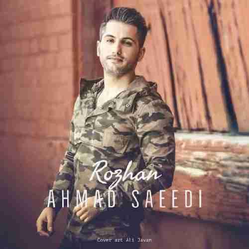 آهنگ جدید احمد سعیدی به نام روژان