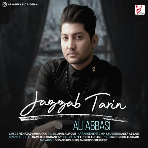 دانلود آهنگ جذابترین از علی عباسی
