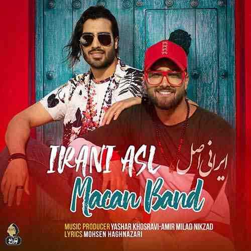 دانلود آهنگ ایرانی اصله از ماکان بند