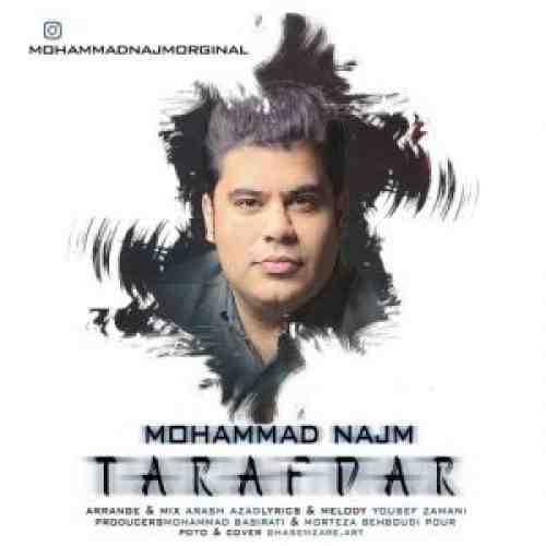 آهنگ جدید محمد نجم به نام طرفدار