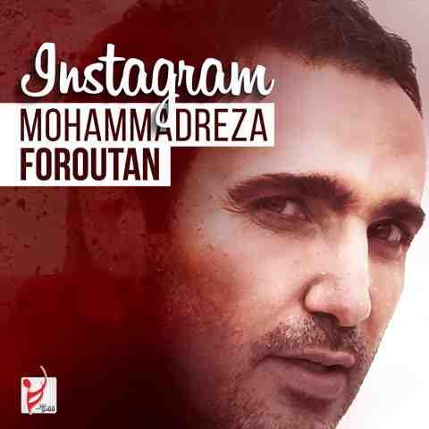 آهنگ جدید محمدرضا فروتن به نام اینستاگرام
