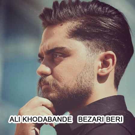 دانلود آهنگ بزاری بری از علی خدابنده