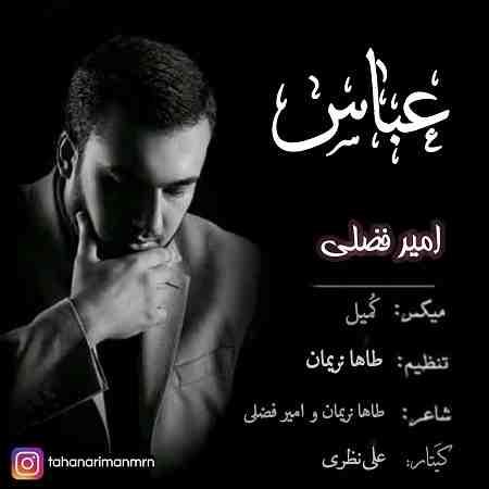 آهنگ جدید امیر فضلی به نام عباس