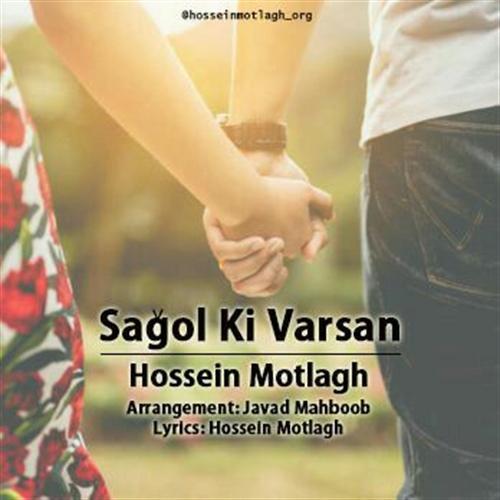 آهنگ جدید حسین مطلق به نام ساغول کی وارسان