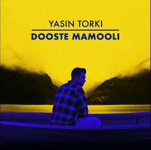آهنگ جدید یاسین ترکی به نام دوست معمولی