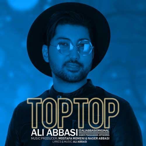 آهنگ جدید علی عباسی به نام تاپ تاپ