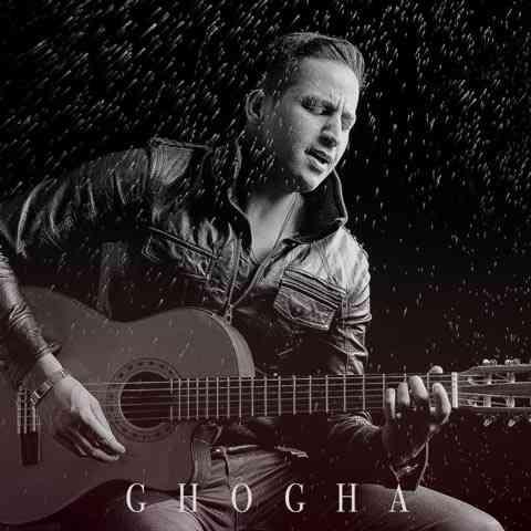 آهنگ جدید مجید فلاح پور به نام غوغا