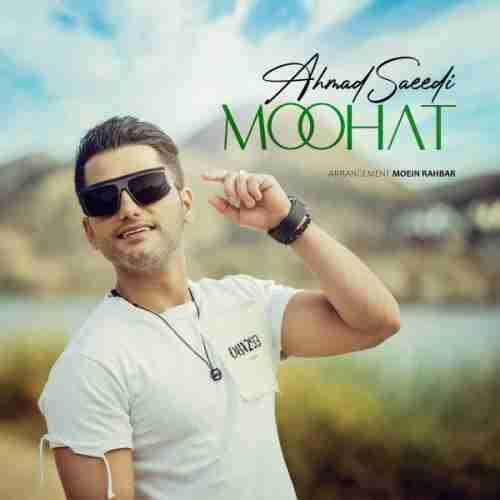 آهنگ جدید احمد سعیدی به نام موهات