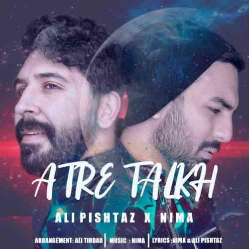 آهنگ جدید علی پیشتاز به نام عطر تلخ