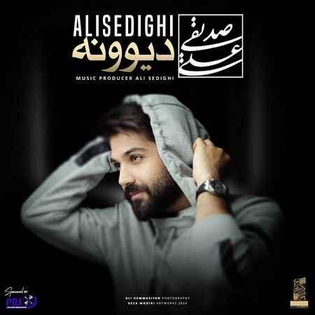 آهنگ جدید علی صدیقی به نام دیوونه