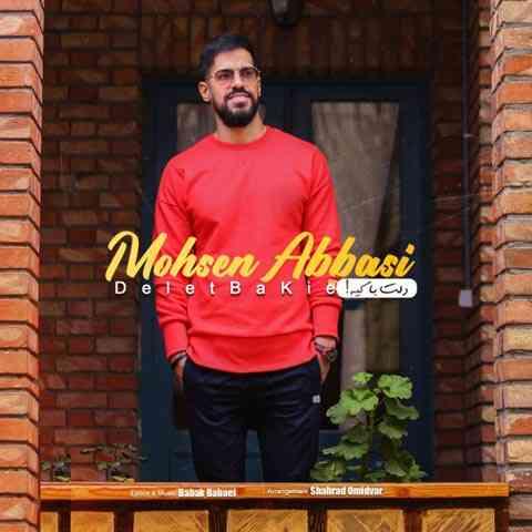 آهنگ جدید محسن عباسی به نام دلت با کیه