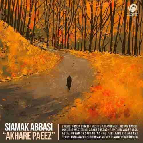 آهنگ جدید سیامک عباسی به نام آخر پاییز