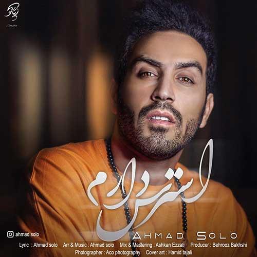 دانلود آهنگ استرس از احمد سلو