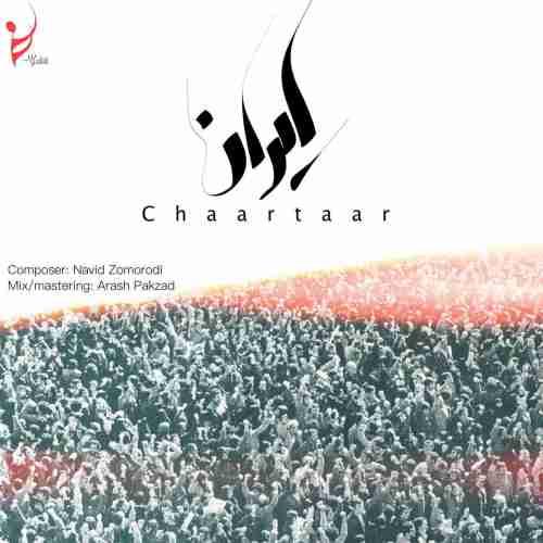 آهنگ جدید چارتار به نام ایران