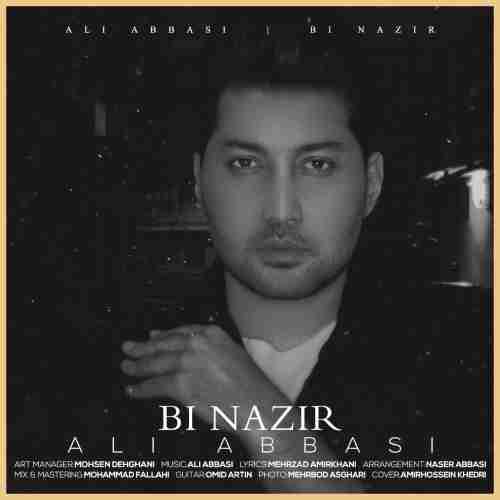 آهنگ جدید علی عباسی به نام بی نظیر
