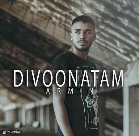 آهنگ جدید آرمین رزاقی به نام دیوونتم