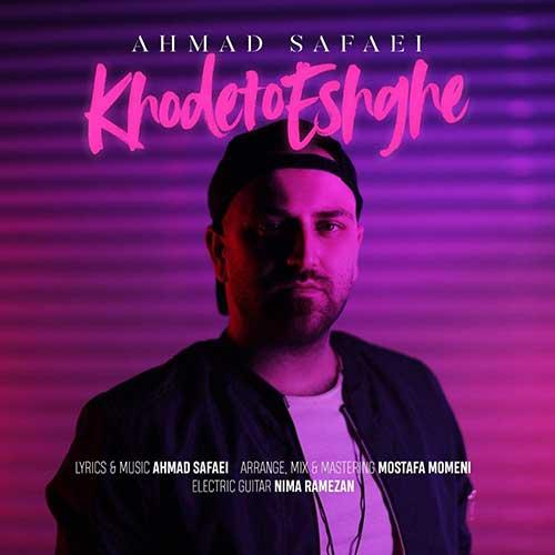 آهنگ جدید احمد صفایی به نام خودتو عشقه