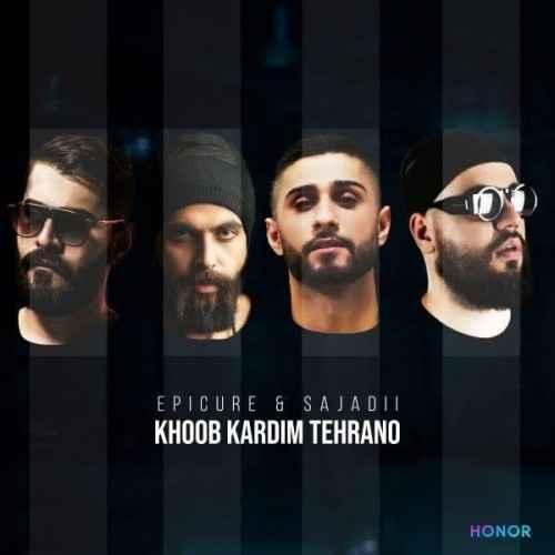 آهنگ جدید اپیکور و سجادی به نام خوب کردیم تهرانو