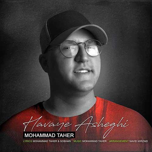 دانلود آهنگ هوای عاشقی از محمد طاهر