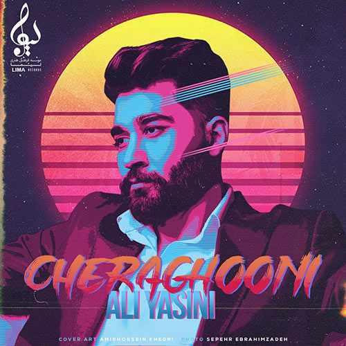 آهنگ جدید علی یاسینی به نام چراغونی