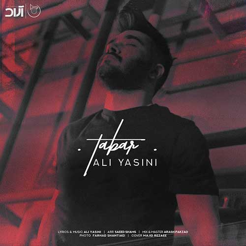 آهنگ جدید علی یاسینی به نام تبر