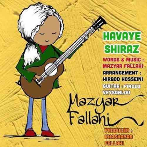 آهنگ جدید مازیار فلاحی به نام هوای شیراز