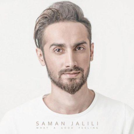آهنگ جدید سامان جلیلی به نام برزخ