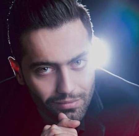 آهنگ جدید حامد محضرنیا به نام آبشار عاطفه ها