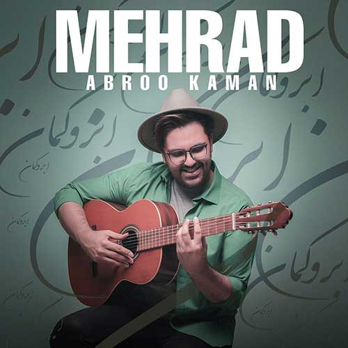 آهنگ جدید مهراد به نام ابرو کمان