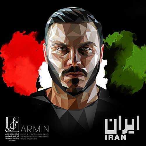 آهنگ جدید آرمین زارعی به نام ایران