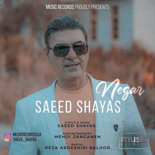 آهنگ جدید سعید شایاس به نام نگار