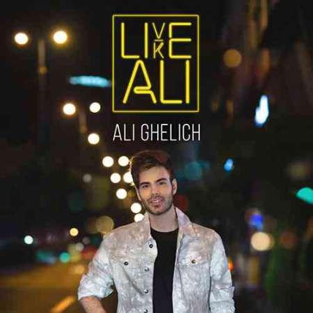 دانلود آهنگ علی اکبر قلیچ Live Like Ali