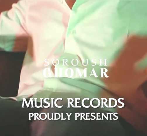 آهنگ جدید سروش عابد به نام قمار