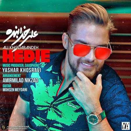 دانلود آهنگ هدیه از علی خدابنده