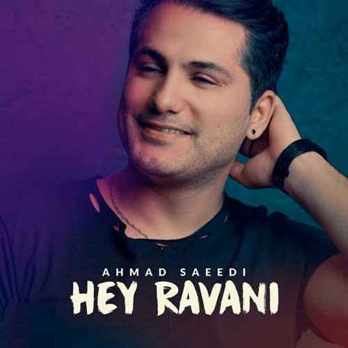 دانلود آهنگ احمد سعیدی هی روانی تو نباشی انگار هوا نیس
